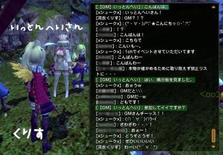 Blog_0102_11.jpg