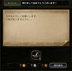 Blog_0103_02.jpg