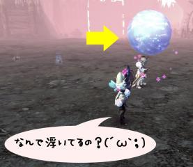 Blog_0103_04.jpg