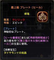 Blog_0103_06.jpg