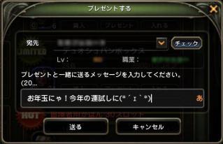 Blog_0103_09.jpg