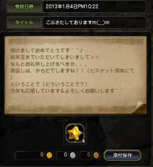 Blog_0111_01.jpg