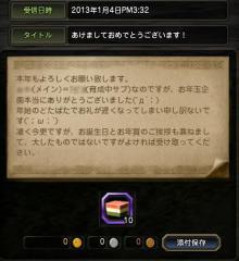 Blog_0111_02.jpg