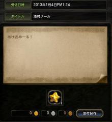 Blog_0111_03.jpg
