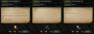 Blog_0111_04.jpg