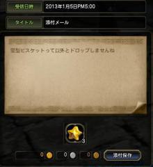 Blog_0111_05.jpg