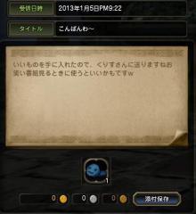 Blog_0111_08.jpg