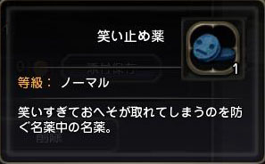 Blog_0111_09.jpg