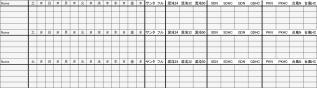 Blog_0111_14.jpg