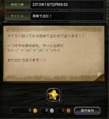 Blog_0112_06.jpg