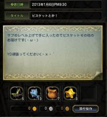Blog_0112_07.jpg
