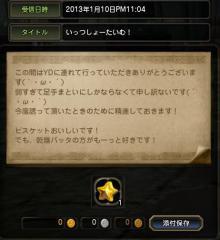 Blog_0112_10.jpg