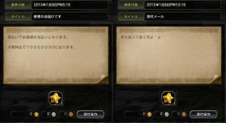 Blog_0112_11.jpg