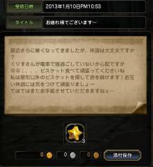 Blog_0112_12.jpg