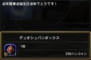 Blog_0112_13.jpg