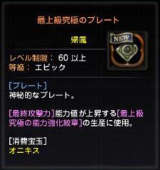 Blog_0112_15.jpg