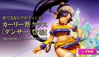 Blog_0112_16.jpg