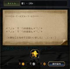 Blog_0120_01.jpg