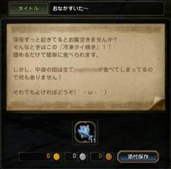 Blog_0120_02.jpg