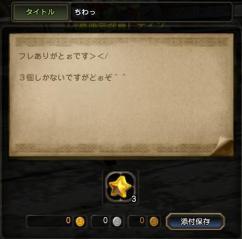 Blog_0120_03.jpg