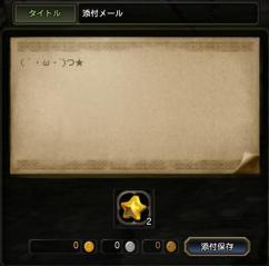 Blog_0120_04.jpg