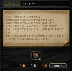 Blog_0120_05.jpg