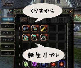 Blog_0120_07.jpg
