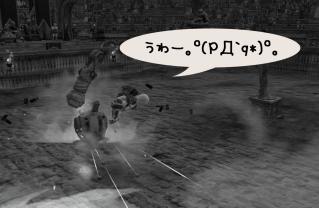 Blog_0120_12.jpg