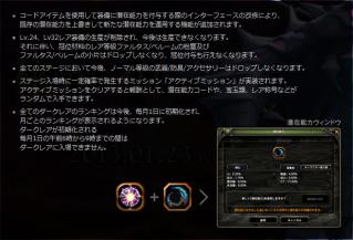 Blog_0120_14.jpg