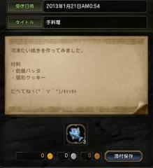 Blog_0127_05.jpg