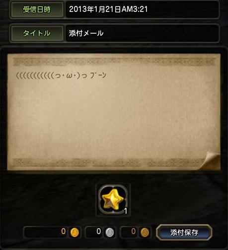 Blog_0127_06.jpg