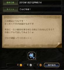 Blog_0127_07.jpg