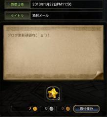Blog_0127_08.jpg