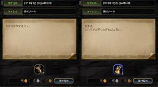 Blog_0127_09.jpg