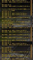 Blog_0127_19.jpg