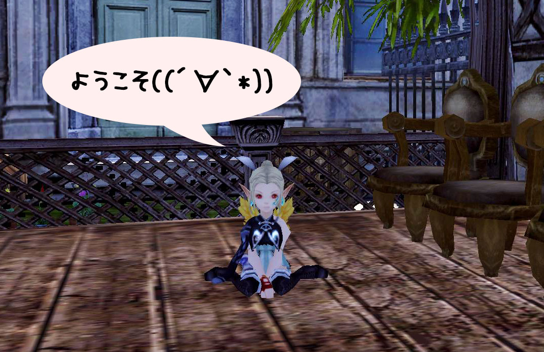 Blog_0130_02.jpg