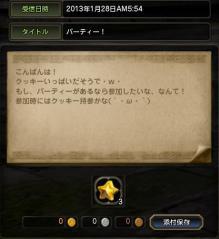 Blog_0130_03.jpg