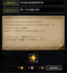Blog_0130_04.jpg