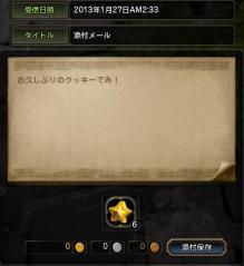 Blog_0130_05.jpg