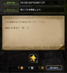 Blog_0130_06.jpg
