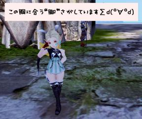 Blog_0130_77.jpg