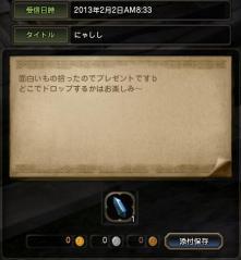 Blog_0203_01.jpg