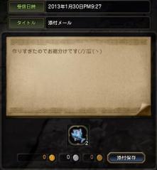 Blog_0203_03.jpg
