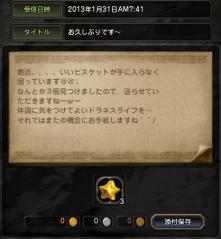 Blog_0203_04.jpg