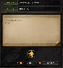 Blog_0203_06.jpg