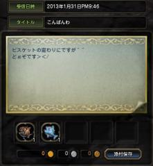 Blog_0203_07.jpg