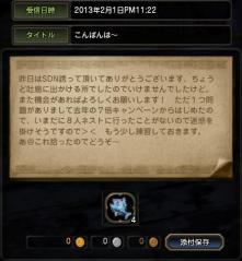 Blog_0203_08.jpg