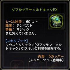 Blog_0203_13.jpg