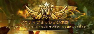 Blog_0203_16.jpg