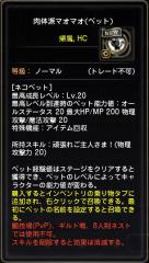 Blog_0212_01.jpg